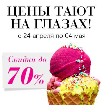 menu_ice-cream