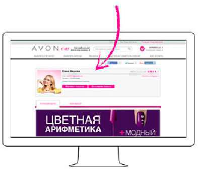 on-line_shop_3