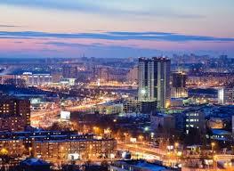 Челябинская область