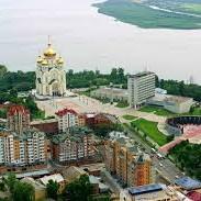 Пункты доставки Avon Хабаровский край