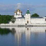 Пункты доставки Avon Костромская Область