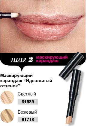lips_03