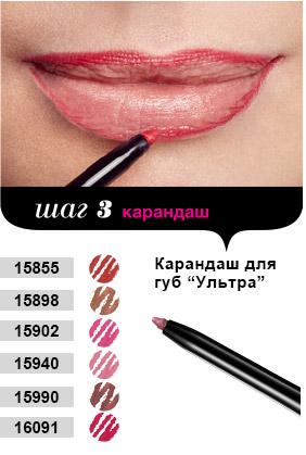 lips_10