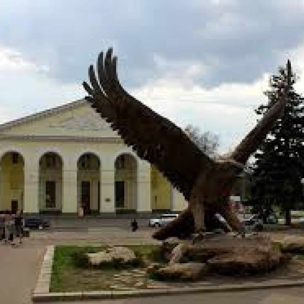 Пункты доставки Avon Орловская Область