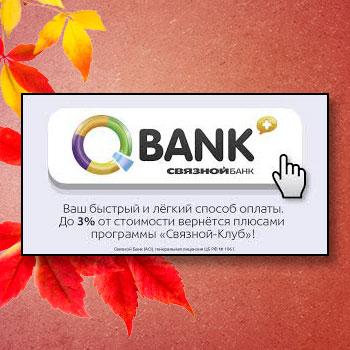 350x350_qbank