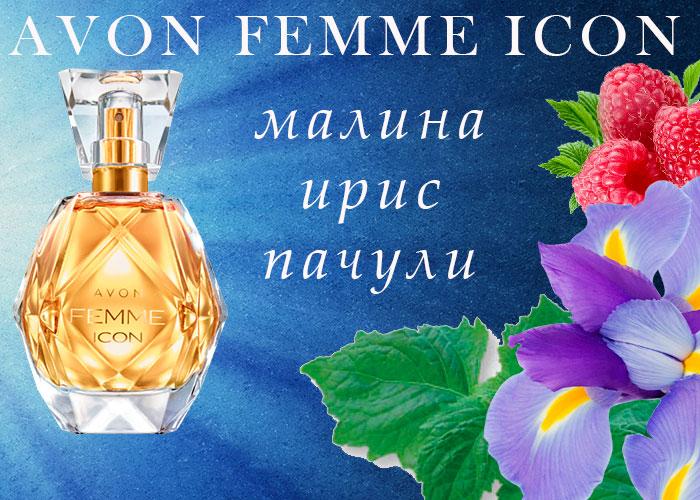 avon_femme_icon