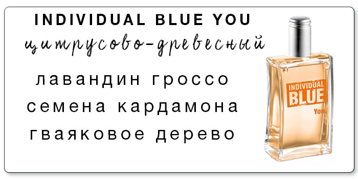 individual blue you