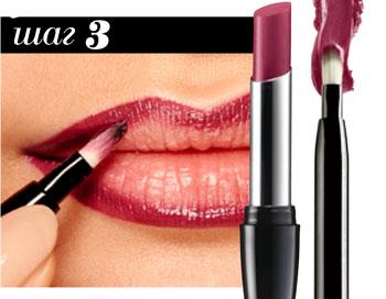 yrok_lips3