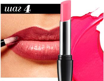 yrok_lips5