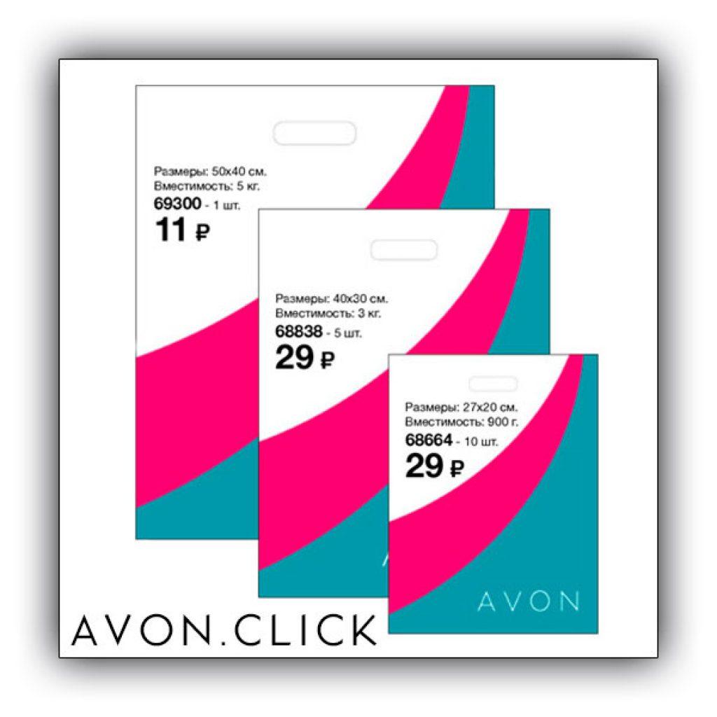 Avoncode куплю оптом брендовую косметику