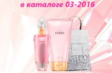 Комиссионная программа на аромат PRIMA в каталоге Эйвон 03-2016